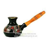 Турка керамическая маленькая ручная роспись Узор 250мл 9338
