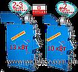 Котел Wichlacz GK-1 13 кВт, фото 6