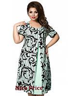 Оригинальное летнее платье  50,52,54,56
