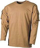 Тактическая футболка (S) спецназа США с длинным рукавом, койот, с карманами на рукавах, х/б MFH 00123R