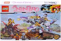 Конструктор Ninja SX3009-3