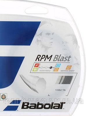 Теннисные струны Babolat RPM BLAST 1,25 1комплект (с бобины) - Интернет магазин TennisMag в Днепре