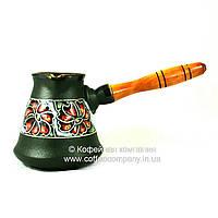 Турка керамическая бразильская ручная роспись Цветочный узор красный 9342