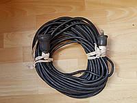 Удлинитель электрический 25 метров