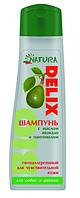 Зоошампунь «Гипоаллергенный для чувствительной кожи с маслом авокадо и пантенолом» для собак и щенков