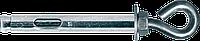 Анкерный болт с кольцом О 6/8х40 (100шт/уп)