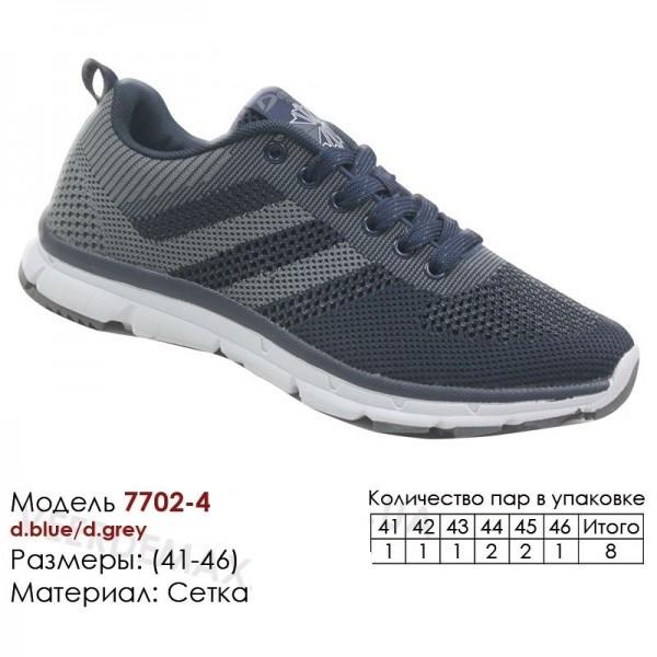Мужские кроссовки Demax красные с серым сетка летние 7 км 1489|01130