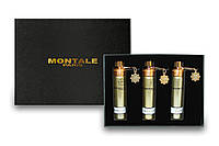Подарочный набор Montale Mukhallat (Монталь Мукхалат) 3*20 мл