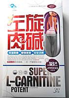 Капсулы №1 для похудения Супер Л-карнетин
