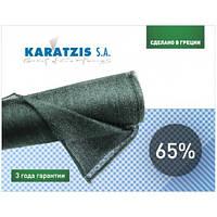 Сетка KARATZIS 2*50м 65% (затеняющая) Греция