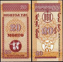 Монголія / Mongolia 20 Mongo 1993 Pick 50 UNC