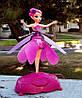 Волшебная Летающая фея - Flitter Fairies (с Базой)!Опт, фото 2