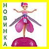 Волшебная Летающая фея - Flitter Fairies (с Базой)!Опт, фото 3