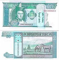 Mongolia Монголія - 10 Togrog 2018 UNC