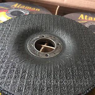 Круги зачисні по металу 125х6,0х22 ОТАМАН, фото 2