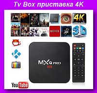 Tv Box 4K,ТВ-приставка MXQ Pro (1/8 ГБ) 4-ядерная на Android 5.1