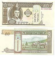 Монголія / Mongolia 50 Togrog 2000 Pick 64a UNC