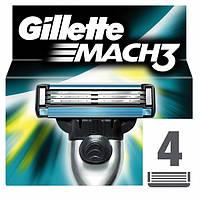 Сменные касеты Gillette Mach 3 (4шт)