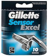 Картридж Gillette Sensor Excel 10шт