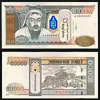 Монголія / Mongolia 10000 Tugruk 2014 UNC
