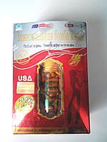 Зажигательная бомба жира (капсулы для похудения)