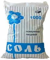 Соль пищевая в п/п по 1 кг
