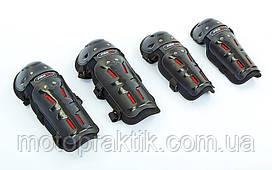 PRO-X MS-5480 Комплект мотозащиты (колено, голень + предплечье, локоть) 4шт (PVC, PL, черный)