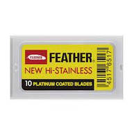 ЛЕЗВИЯ FEATHER NEW HI-STAINLESS 10 ШТ