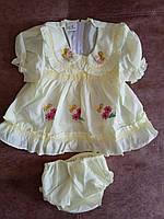 Платье детское с трусиками, цвет желтый
