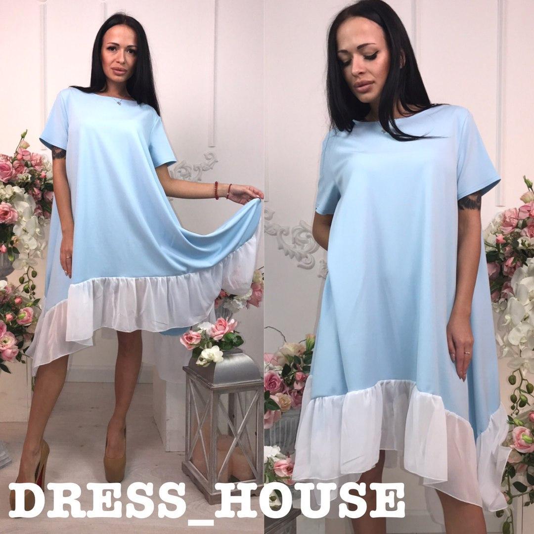 Женское платье расклешенное с рюшем