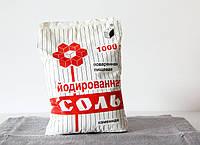 Соль пищевая в п/п йод по 1 кг