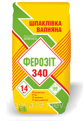 Шпаклівка вапняна Штук-3, Ферозіт 340, 14кг