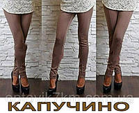 Лосины женские с тормозами