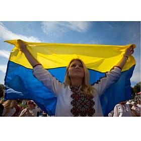 Национальная символика, флаги
