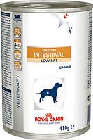 Royal Canin Gastro Intestinal Low Fat консерви для собак