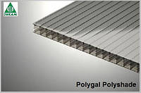 Поликарбонат Polygal Polyshade (Израиль) 8мм