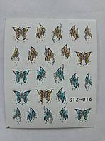 """Наклейка на ногти, наклейка для ногтей, ногтевой дизайн """"бабочки"""" 20 шт набор"""