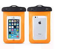 Водонепроницаемый чехол для смартфонов до 5 '' оранжевый