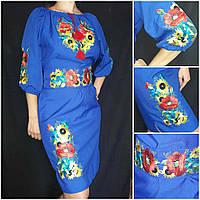 """Вышитое платье на синем габардине """"Подсолнухи"""", 700\650 (цена за 1 шт. + 50 гр.)"""