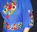 """Вышитое платье на синем габардине """"Подсолнухи"""", 700\650 (цена за 1 шт. + 50 гр.), фото 5"""