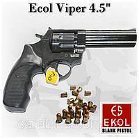 "Револьвер Ekol Viper 4,5"" под патрон Флобера"
