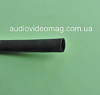 Термоусадочная трубка с клеевым слоем (3:1) - 7.9/2.7 мм, 1 метр, черная