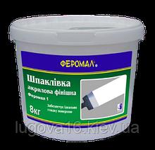 Шпатлевка акриловая Феромал-1, 8кг