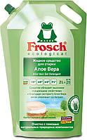 Рідкий засіб для прання Frosch Алоє Вера 2л
