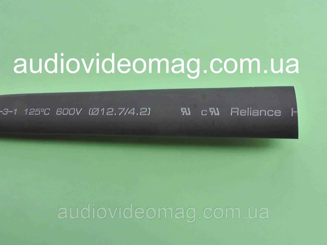 Термоусадочная трубка с клеевым слоем (3:1) - 12.7/4.2 мм, 1 метр, черная