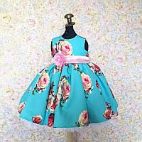 Платье праздничное. Размер 86