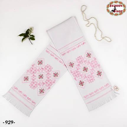 Вышитый розовый рушник Трепет, фото 2