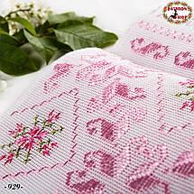 Вышитый розовый рушник Трепет, фото 3