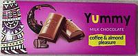Шоколад Yummy (Coffee & Almond Pleasure)