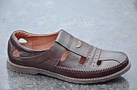 Туфли летние открытые мужские натуральная кожа коричневые удобные Харьков